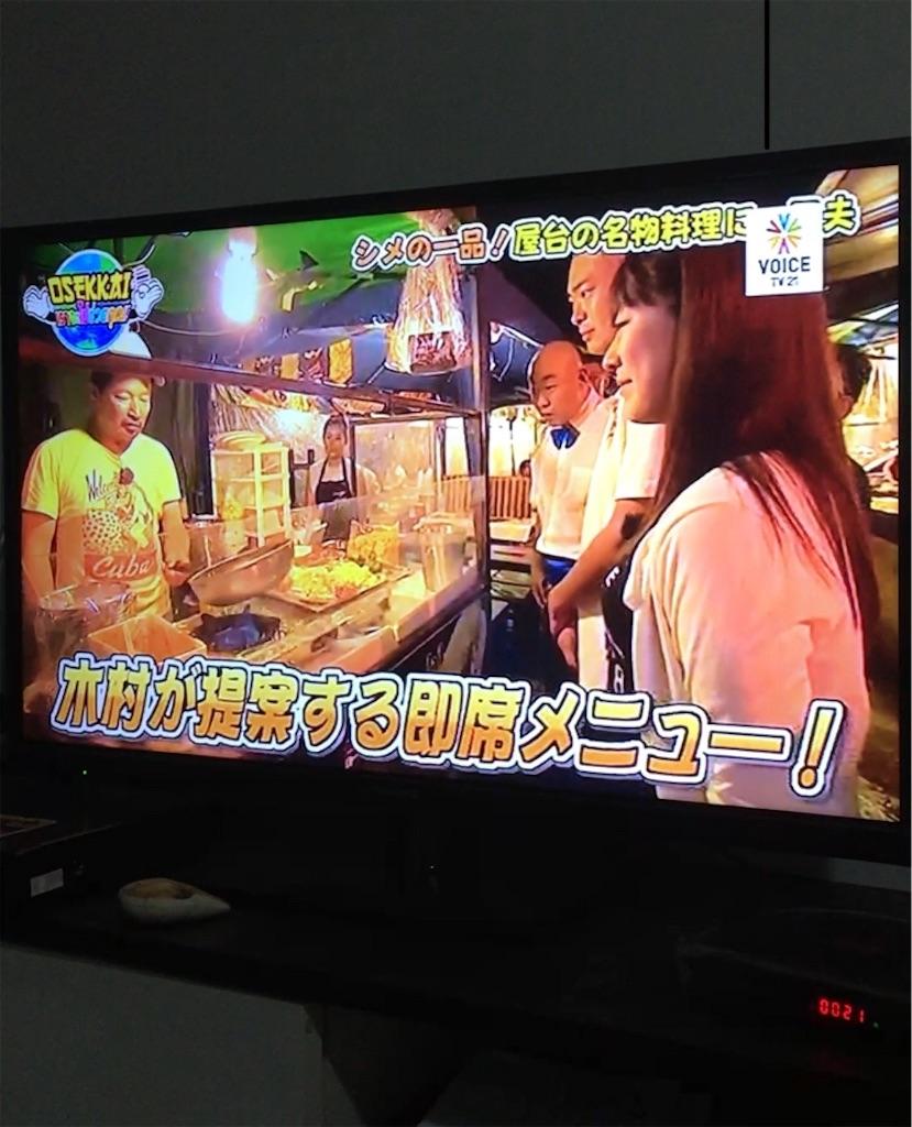 f:id:akoizuminobaka:20171220191428j:image