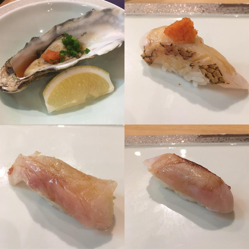 f:id:akoizuminobaka:20171220191539j:image