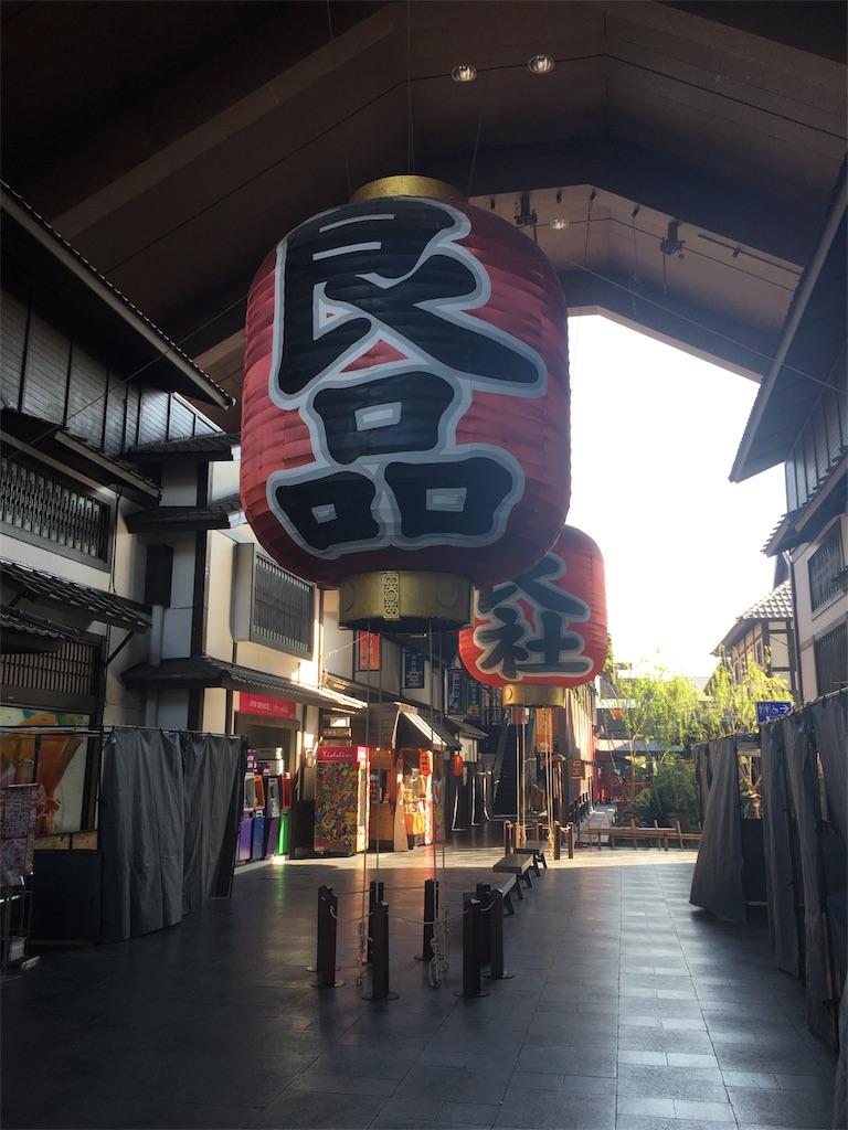 f:id:akoizuminobaka:20171223192942j:image