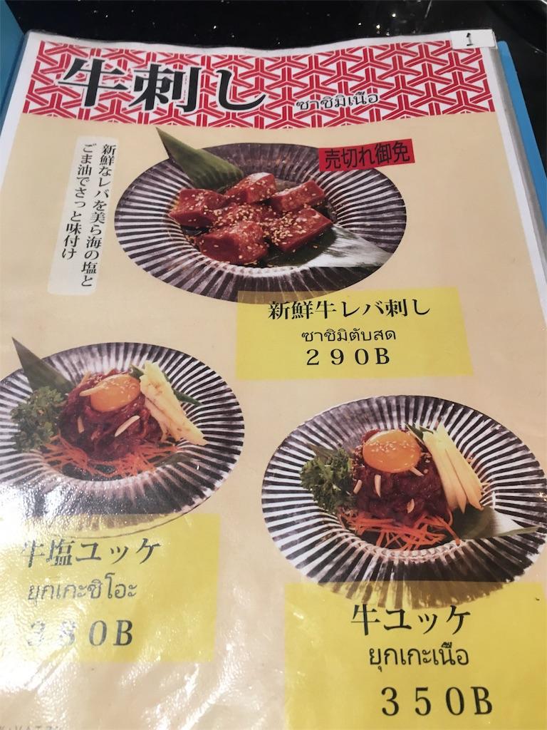 f:id:akoizuminobaka:20171224043614j:image