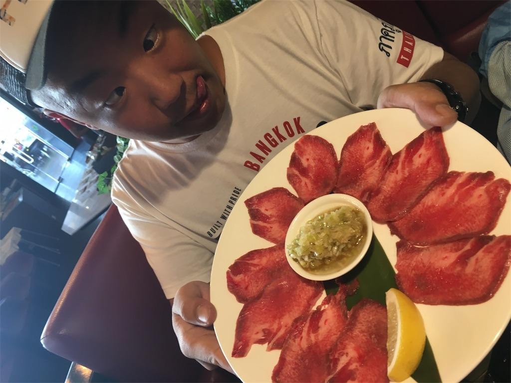 f:id:akoizuminobaka:20171224043938j:image