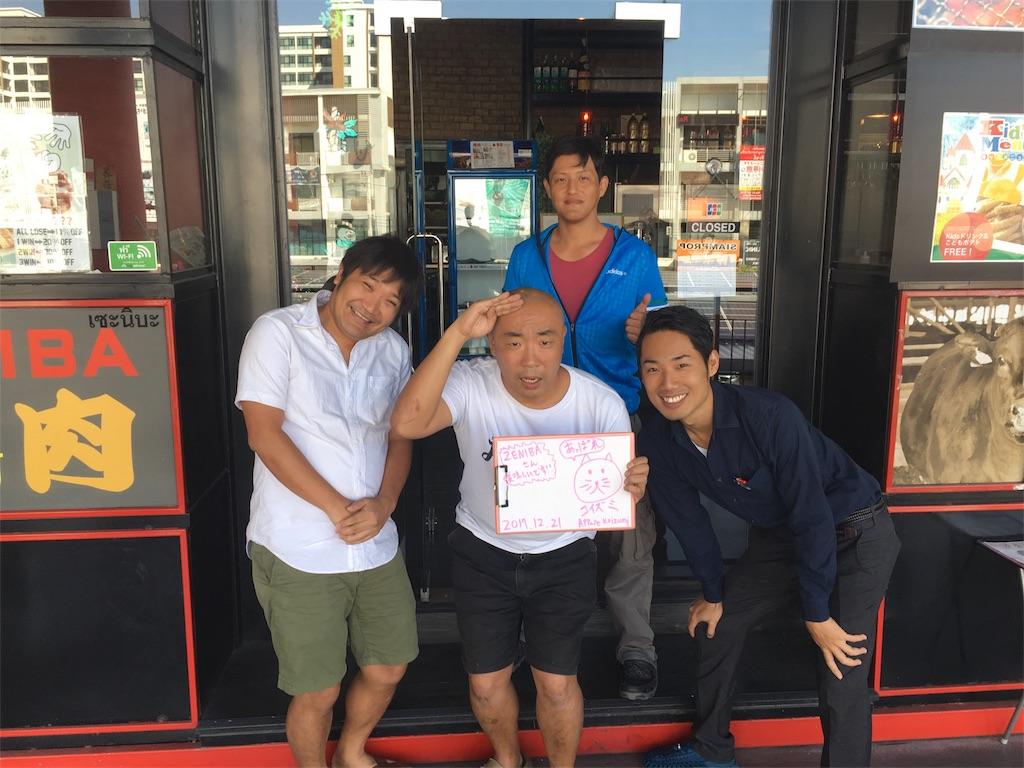 f:id:akoizuminobaka:20171224044112j:image