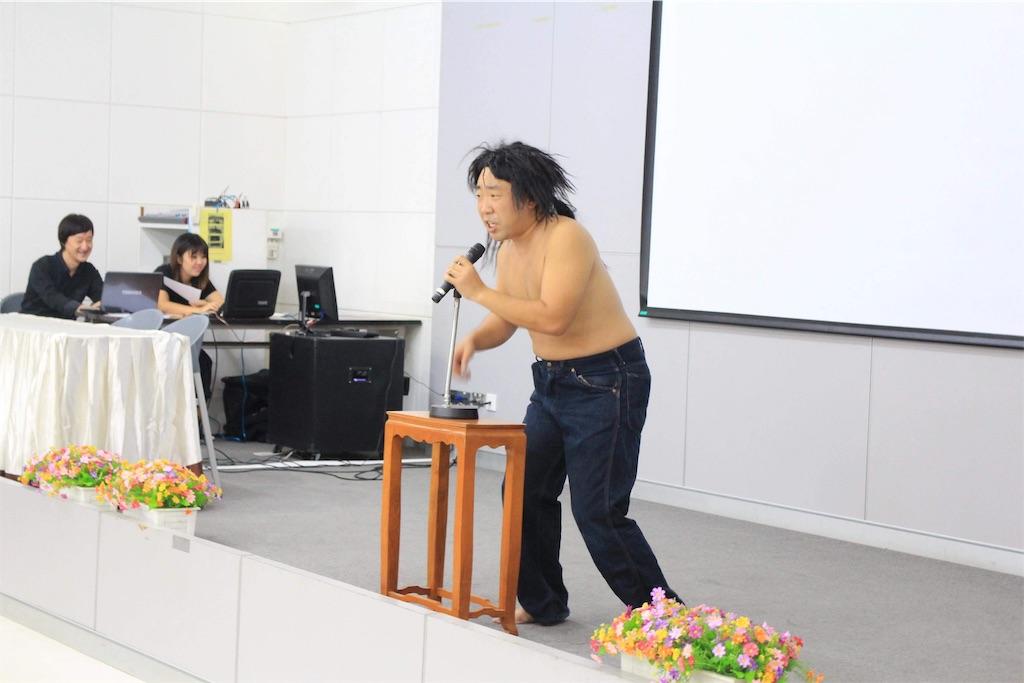 f:id:akoizuminobaka:20180202151258j:image