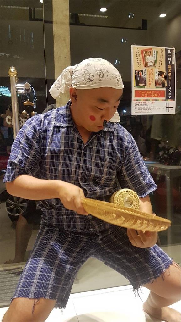 f:id:akoizuminobaka:20180203233936j:image