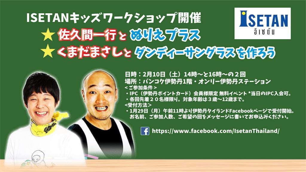 f:id:akoizuminobaka:20180209133733j:image