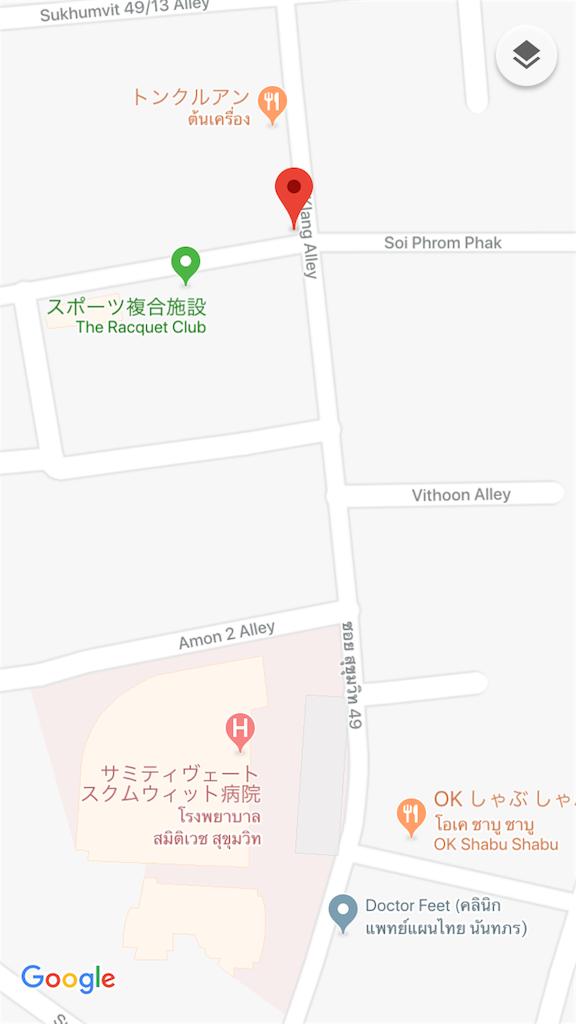 f:id:akoizuminobaka:20180225081025p:image