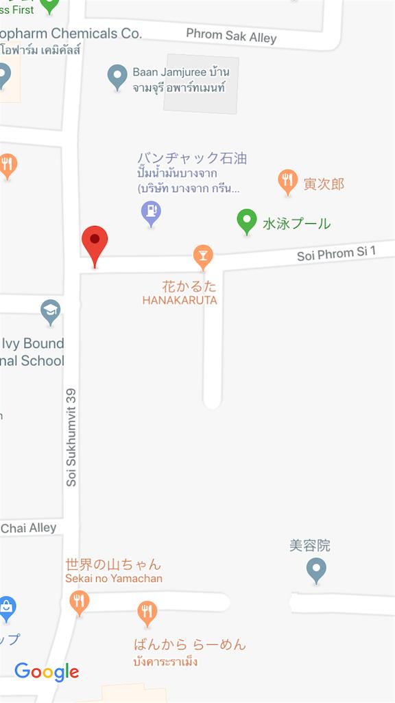 f:id:akoizuminobaka:20180225081102p:image