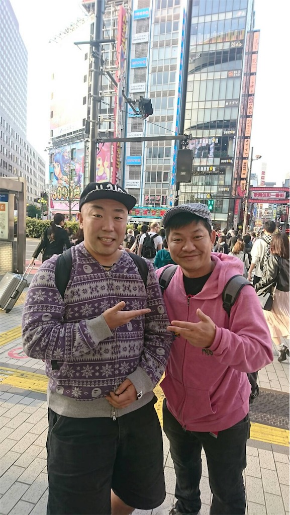 f:id:akoizuminobaka:20180414134519j:image