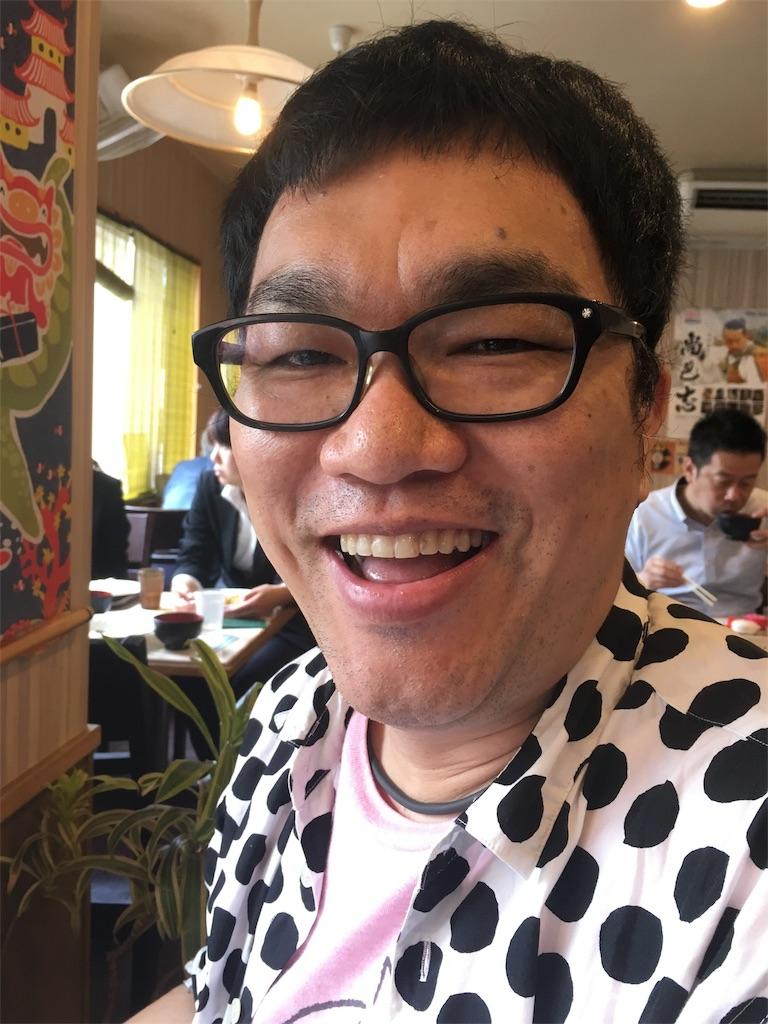 f:id:akoizuminobaka:20180421013903j:image