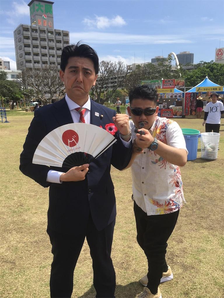 f:id:akoizuminobaka:20180421014107j:image