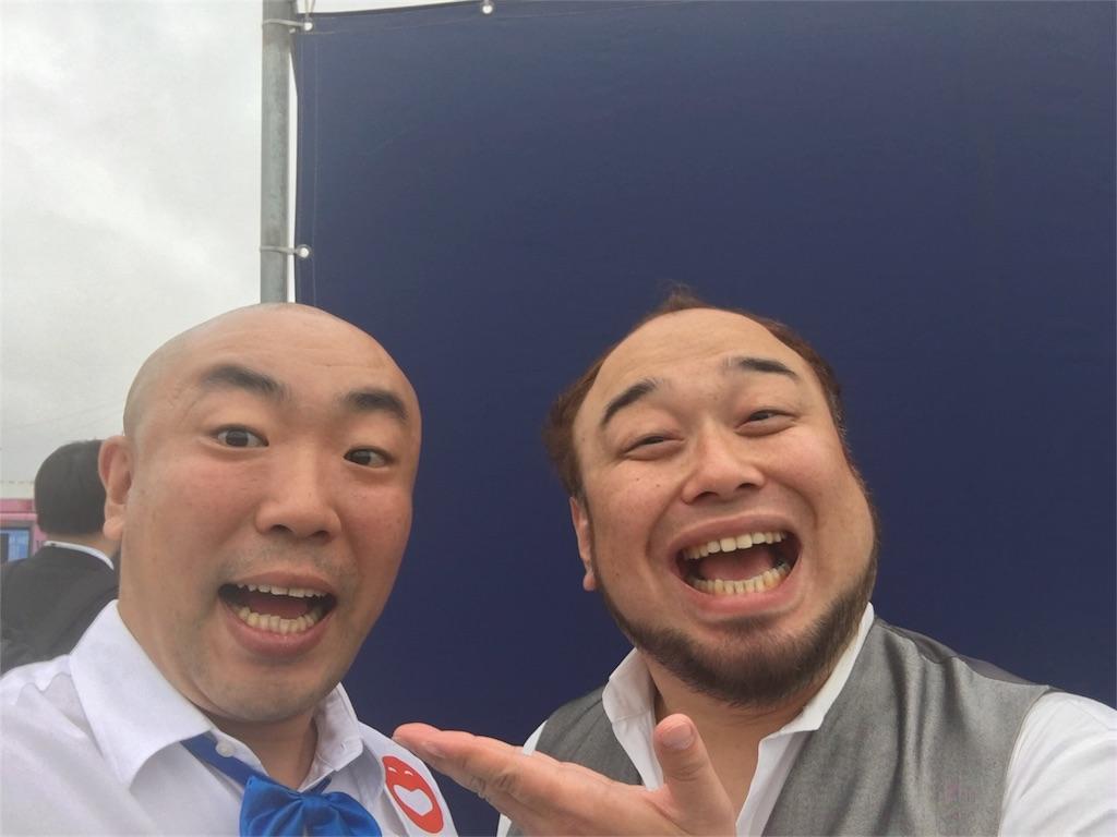 f:id:akoizuminobaka:20180424145538j:image