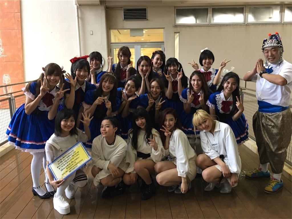 f:id:akoizuminobaka:20180426035837j:image