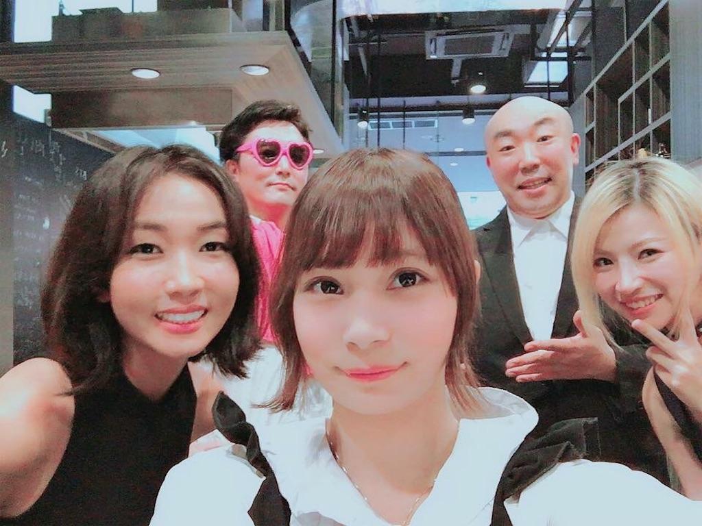 f:id:akoizuminobaka:20180528181431j:image