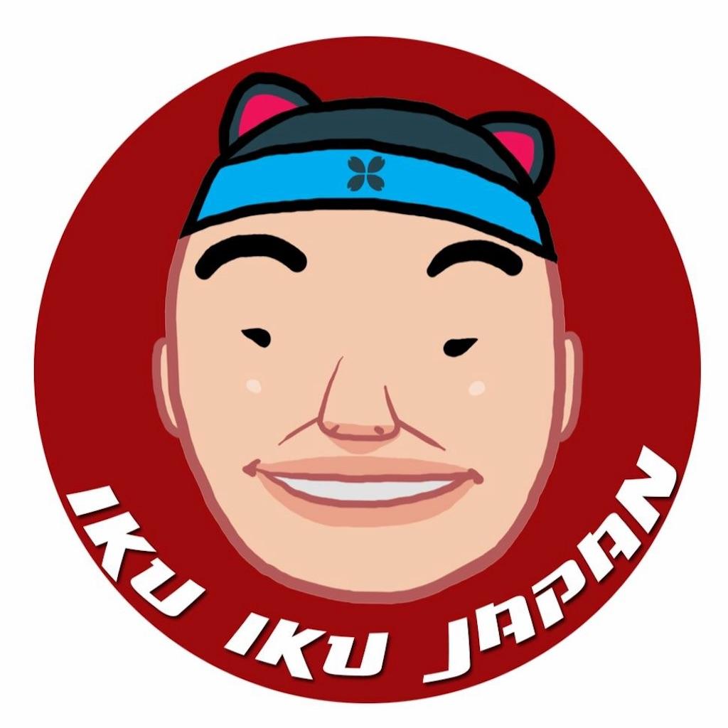 f:id:akoizuminobaka:20180729141721j:image