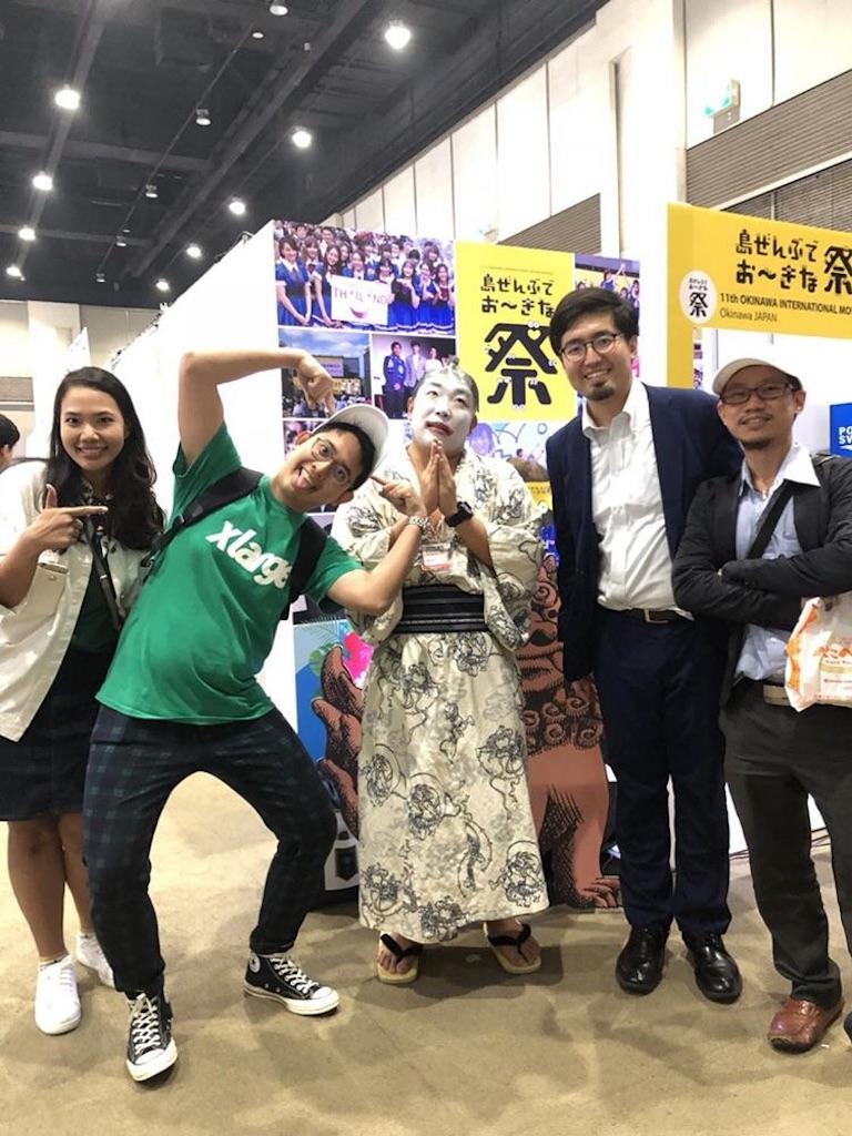 f:id:akoizuminobaka:20180904162454j:image