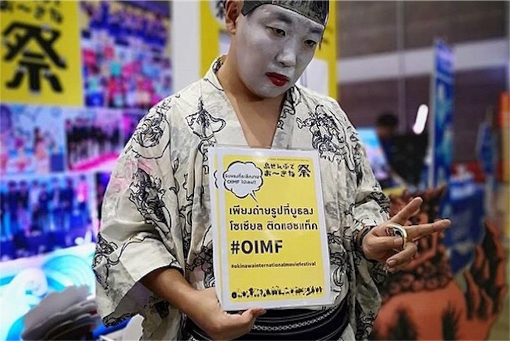 f:id:akoizuminobaka:20180904162503j:image