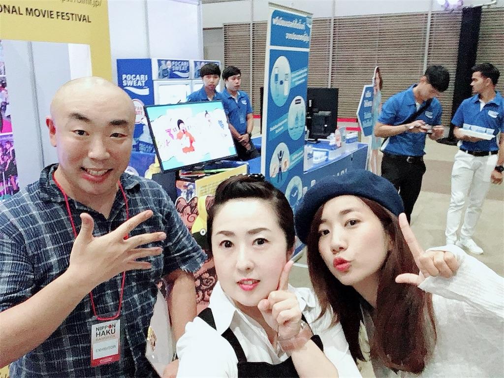 f:id:akoizuminobaka:20180904162931j:image