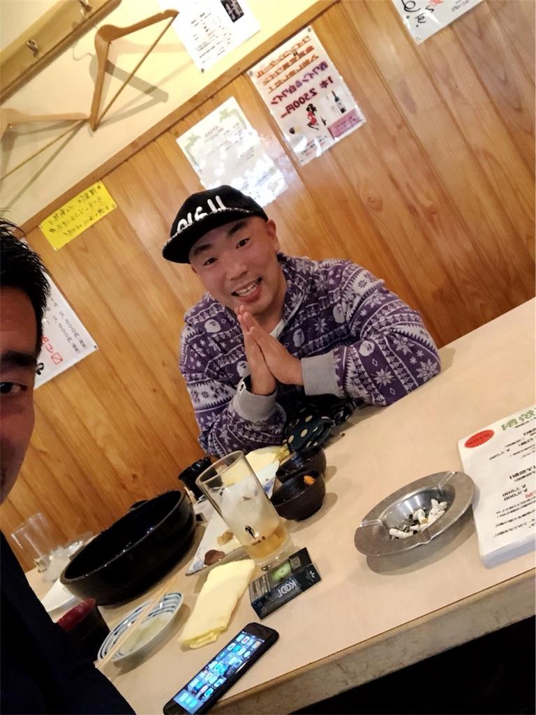 f:id:akoizuminobaka:20181022183030j:image