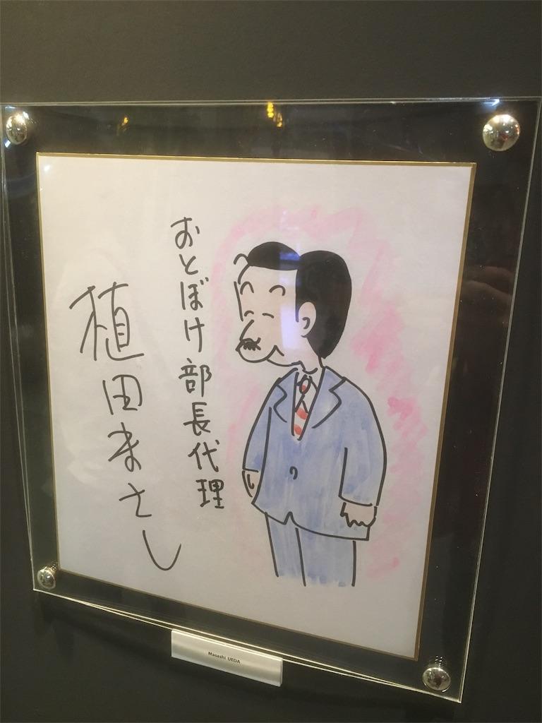 f:id:akoizuminobaka:20181211041825j:image