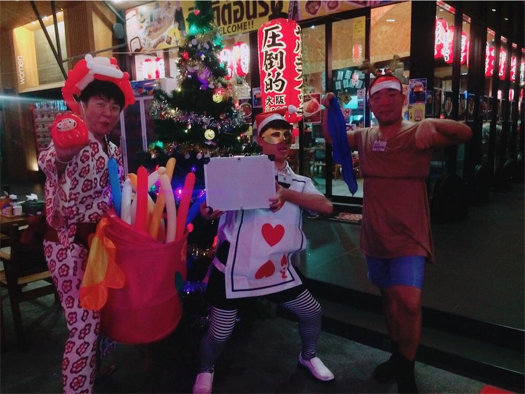 f:id:akoizuminobaka:20181230205256j:image