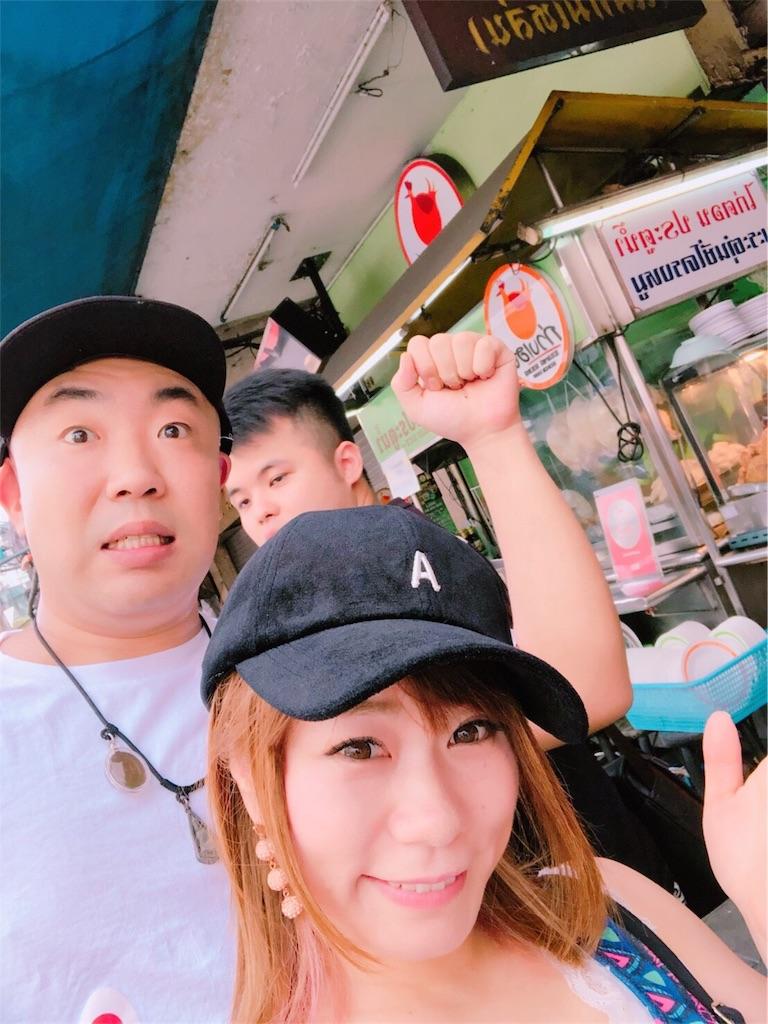 f:id:akoizuminobaka:20190303175416j:image