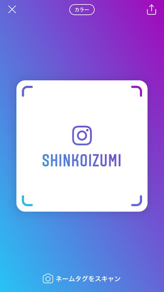 f:id:akoizuminobaka:20190402195754p:image