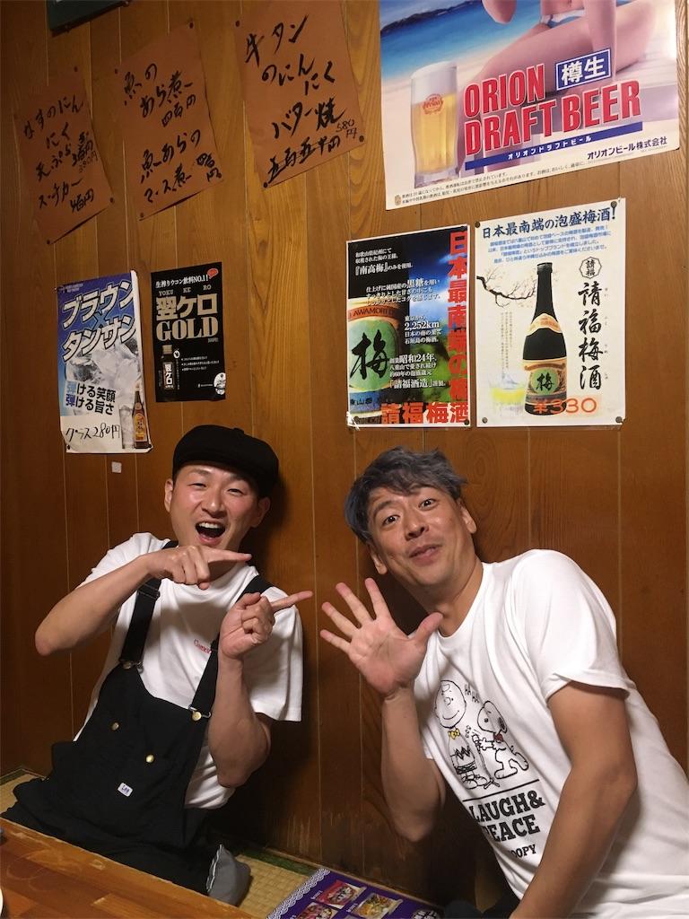 f:id:akoizuminobaka:20190420124338j:image