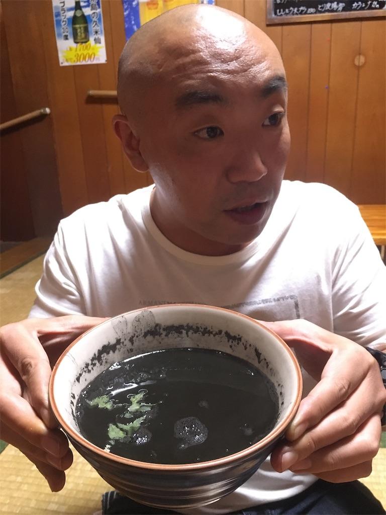 f:id:akoizuminobaka:20190420124423j:image