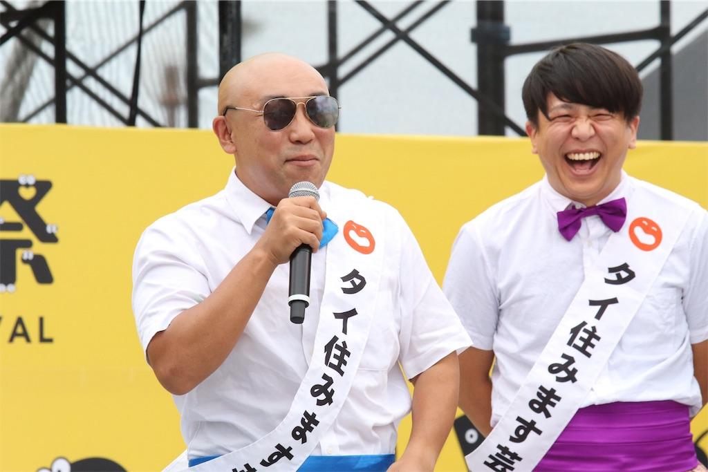 f:id:akoizuminobaka:20190420124544j:image