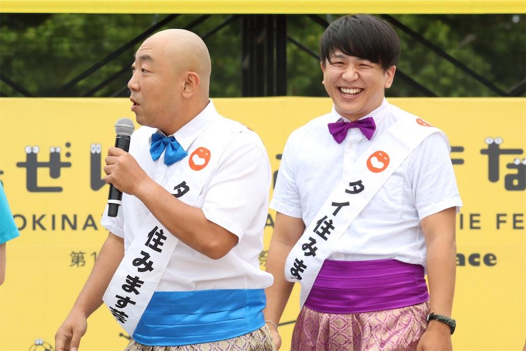 f:id:akoizuminobaka:20190420124547j:image