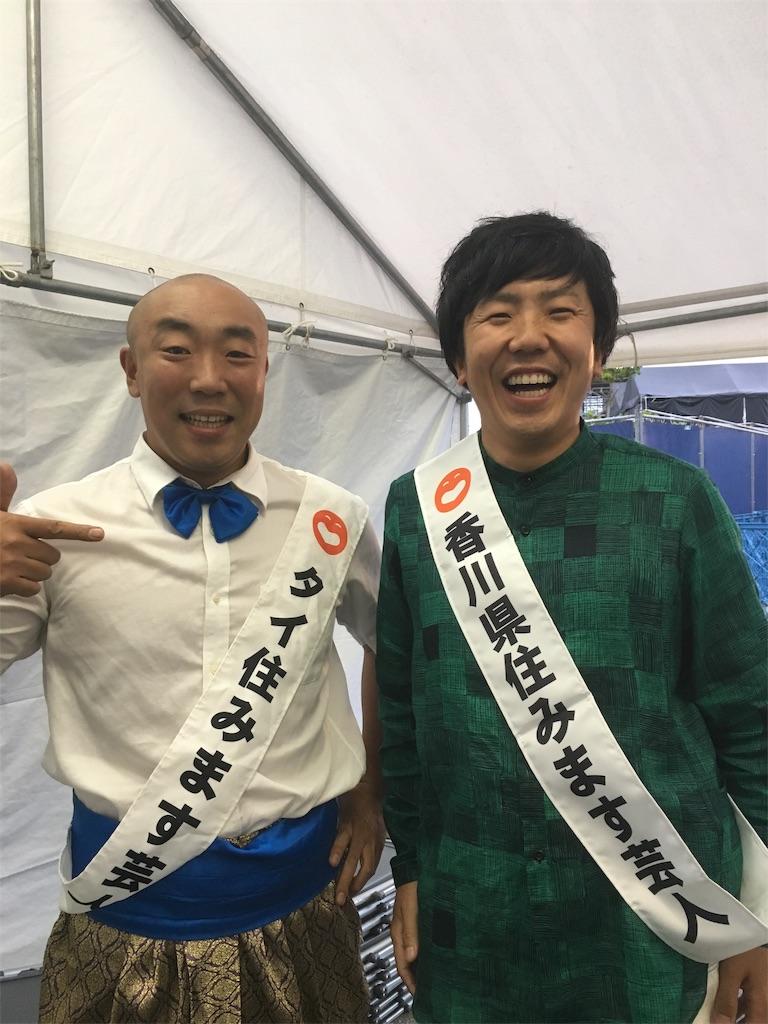 f:id:akoizuminobaka:20190421023032j:image