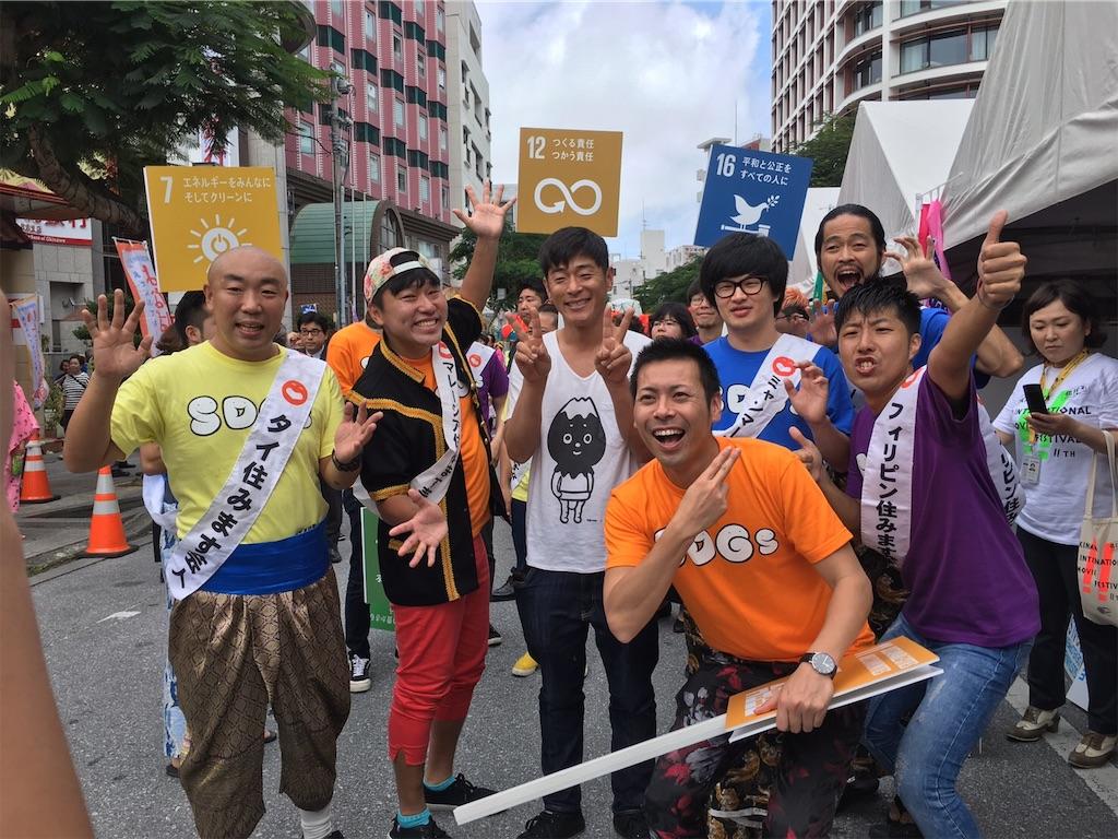 f:id:akoizuminobaka:20190425022333j:image