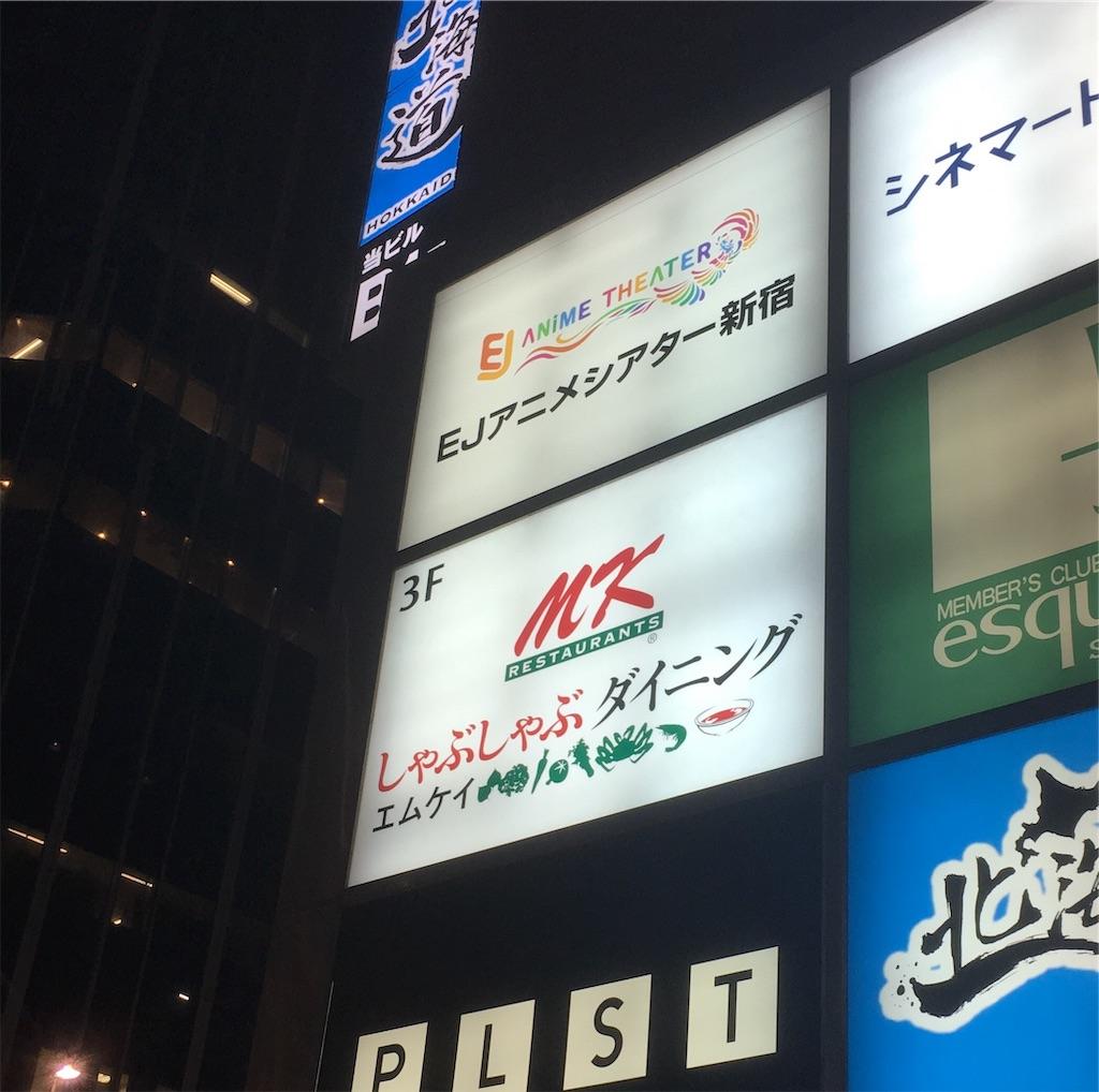 f:id:akoizuminobaka:20190429201233j:image
