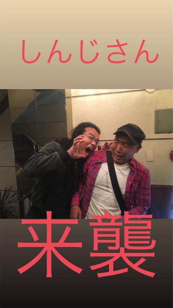 f:id:akoizuminobaka:20190429201406j:image