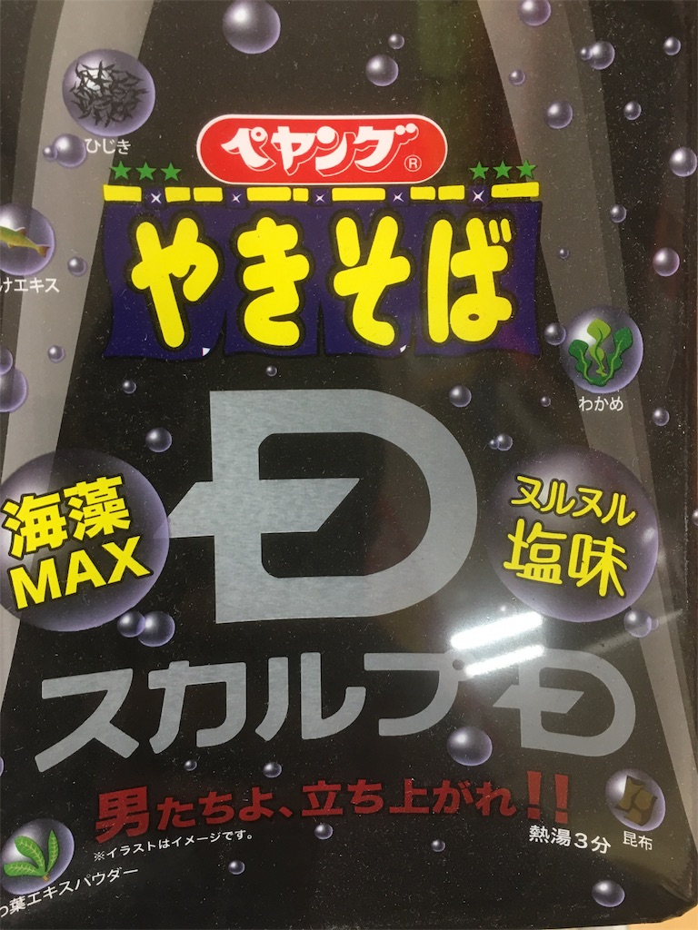 f:id:akoizuminobaka:20190429202359j:image