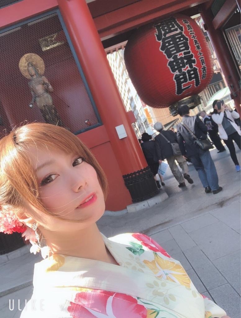 f:id:akoizuminobaka:20190511203241j:image