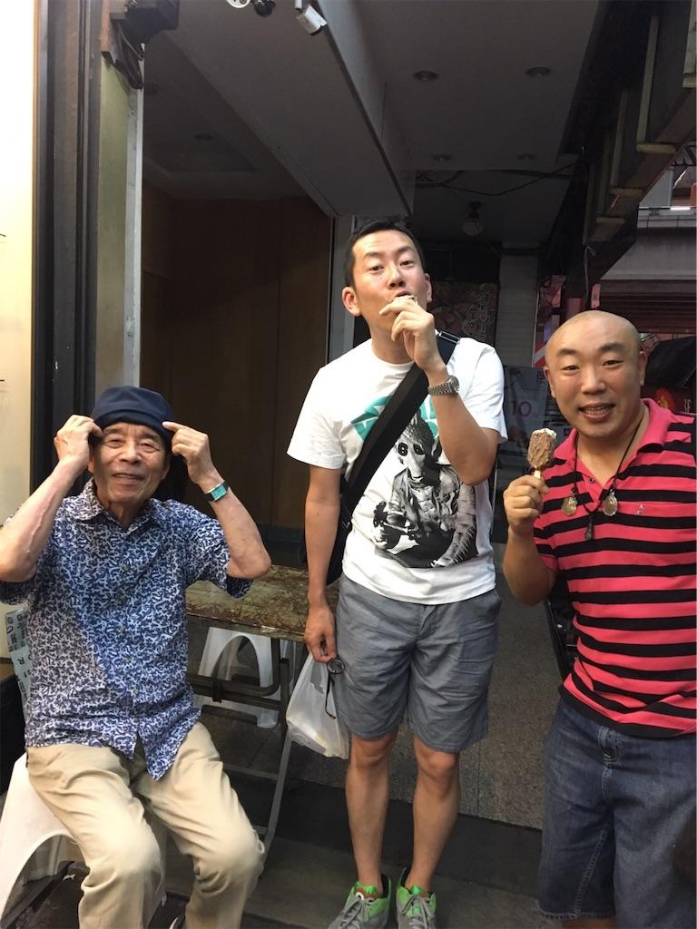 f:id:akoizuminobaka:20190610161341j:image