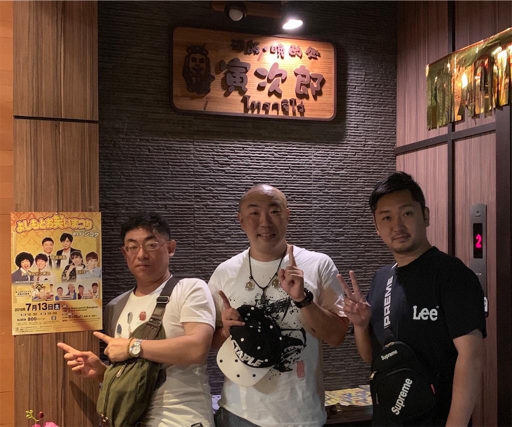 f:id:akoizuminobaka:20190624200831j:image