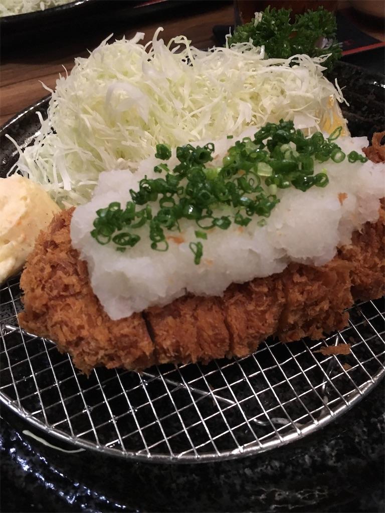 f:id:akoizuminobaka:20190625061701j:image