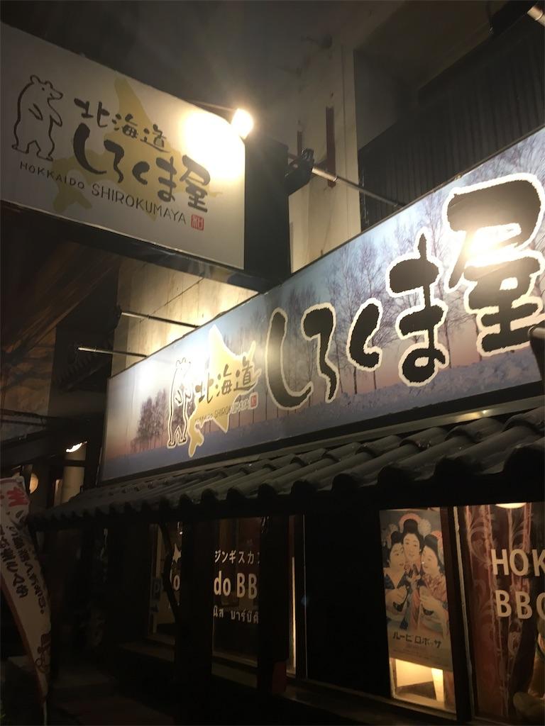 f:id:akoizuminobaka:20190703204710j:image