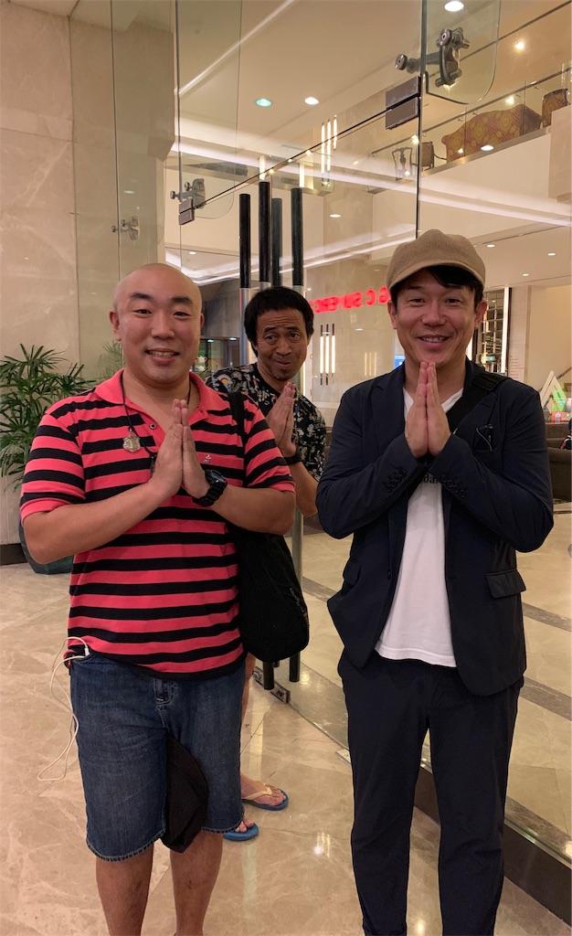 f:id:akoizuminobaka:20190806054052j:image
