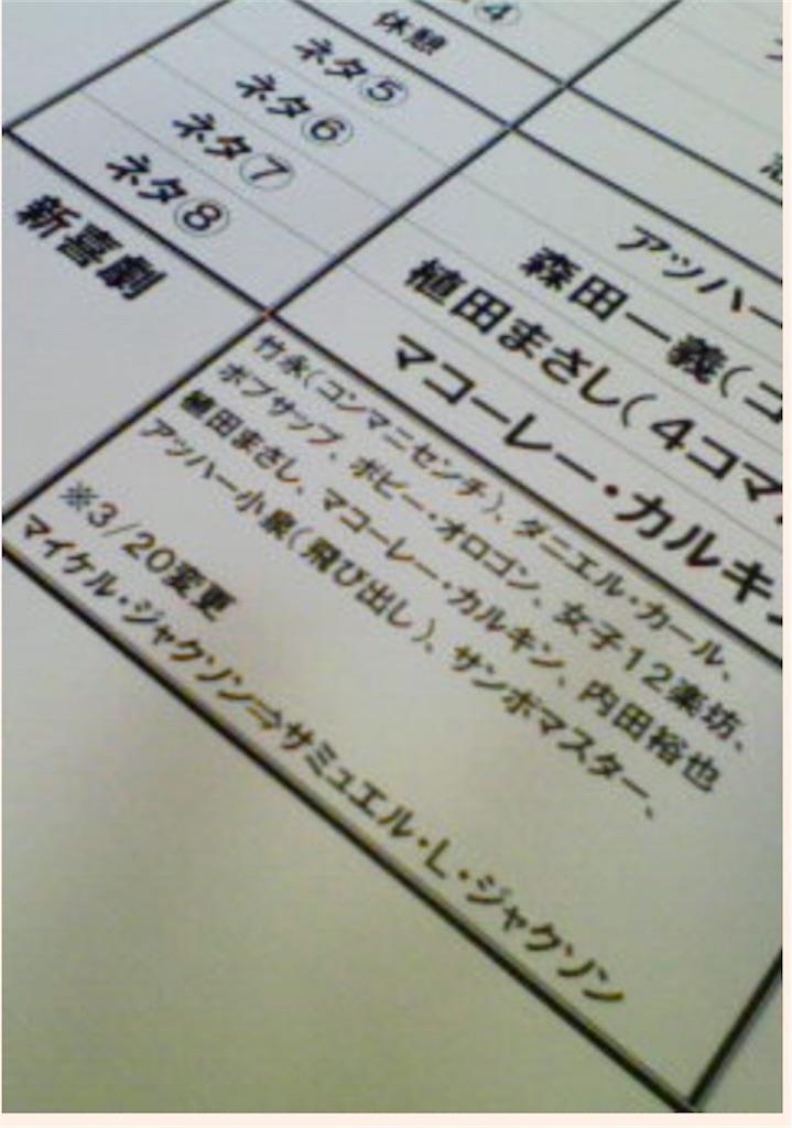 f:id:akoizuminobaka:20190918030935j:image