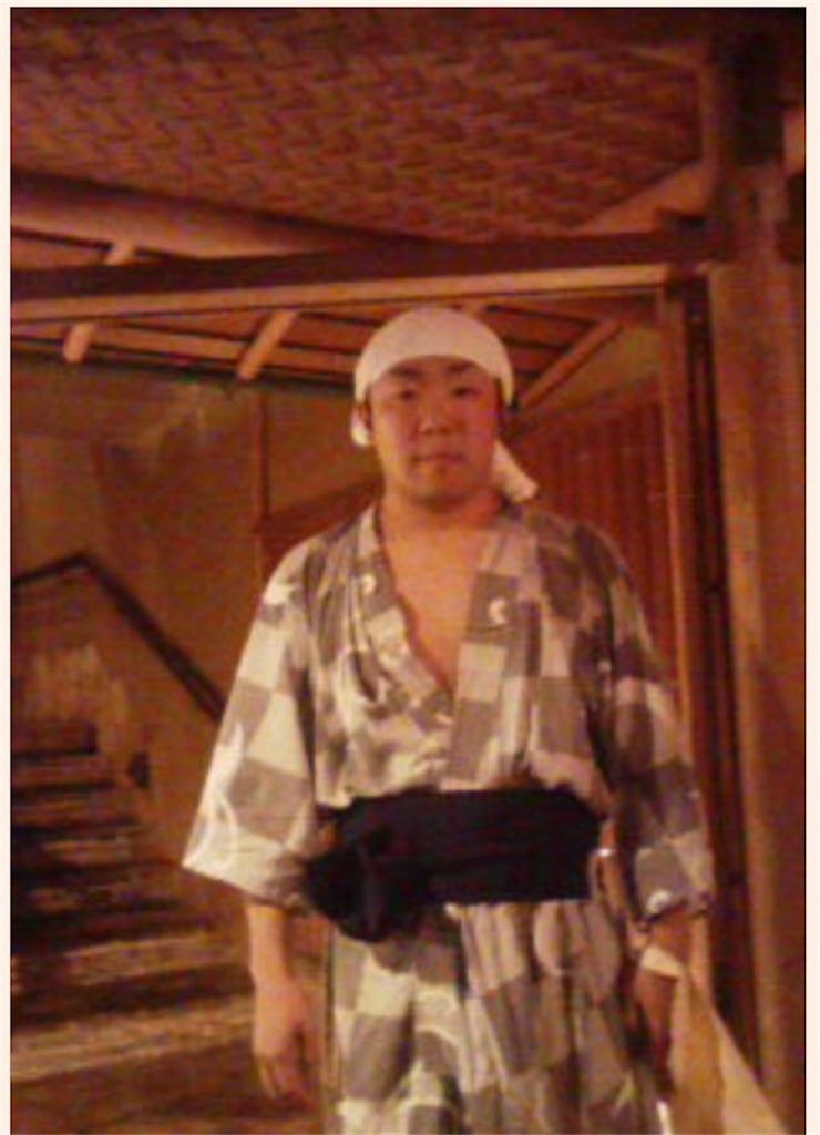 f:id:akoizuminobaka:20190918162812j:image