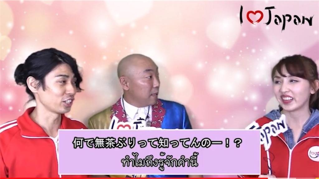 f:id:akoizuminobaka:20191130183541j:image