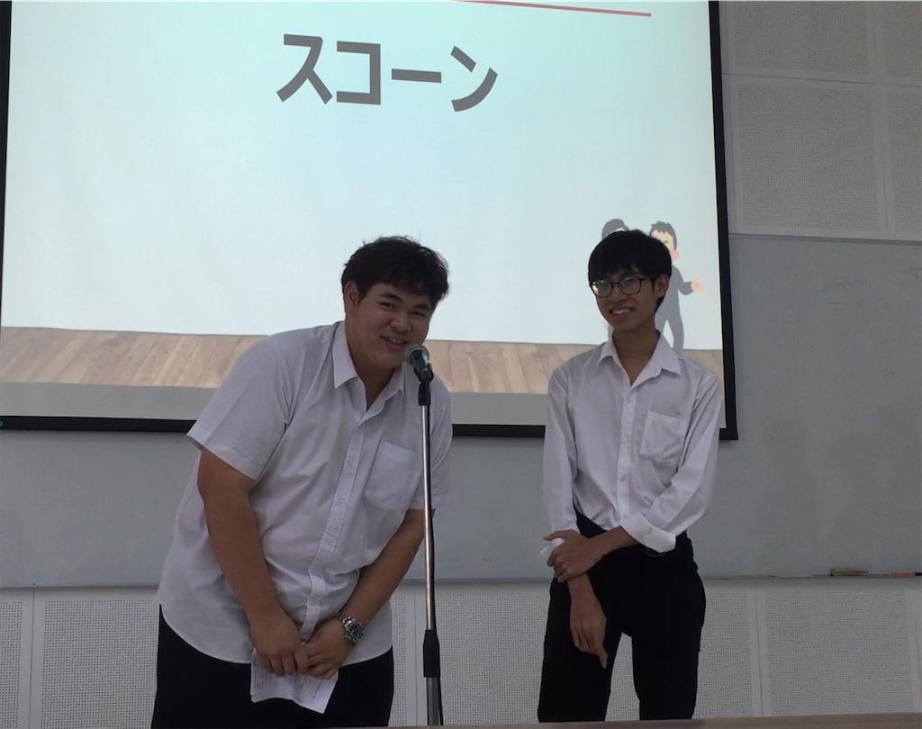 f:id:akoizuminobaka:20191226021000j:image