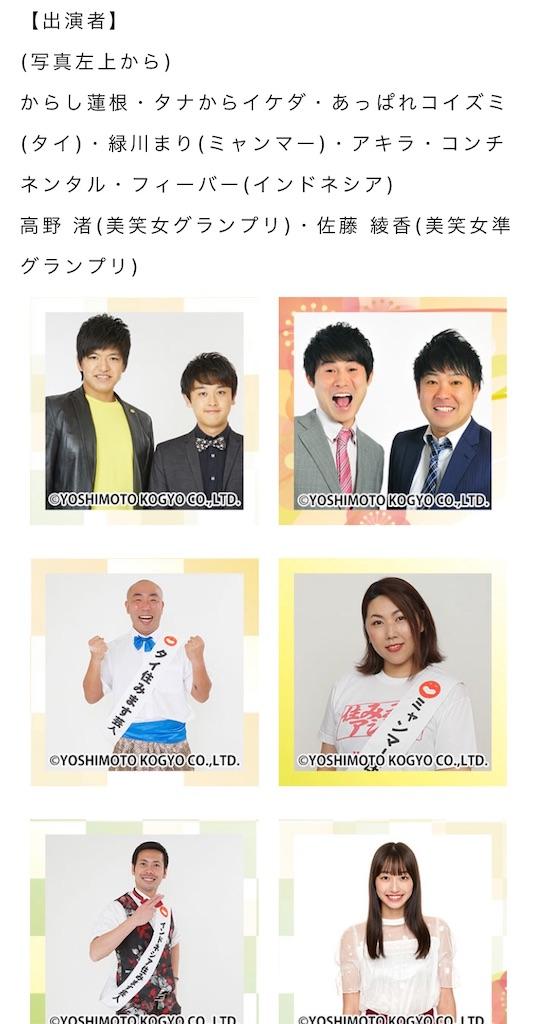 f:id:akoizuminobaka:20191229234555j:image