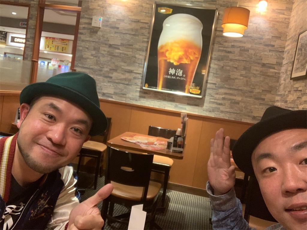 f:id:akoizuminobaka:20191230030210j:image
