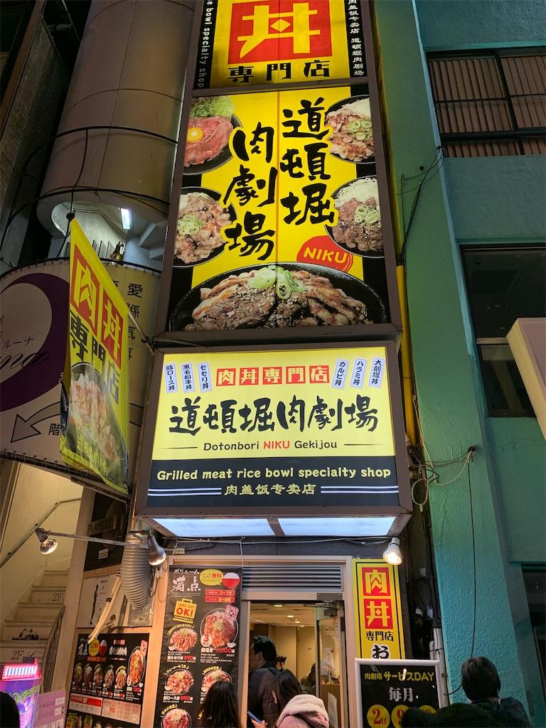 f:id:akoizuminobaka:20200111181130j:image