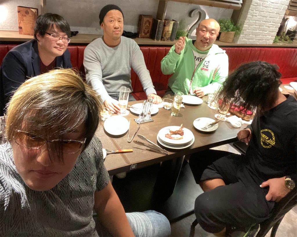 f:id:akoizuminobaka:20200114175404j:image