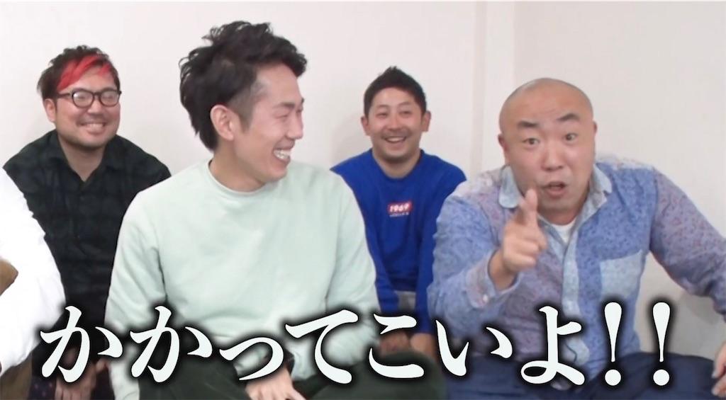 f:id:akoizuminobaka:20200115231952j:image